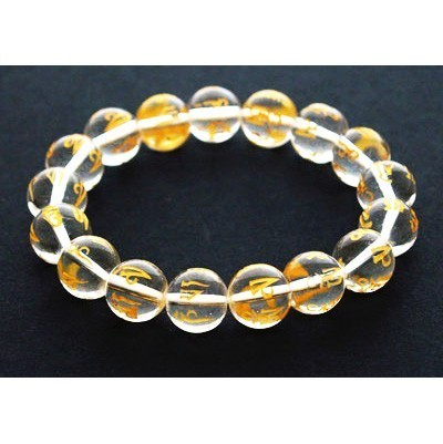 Gold Leaf Mantra Bracelet Bold All Shiny 16mm Wide Oval