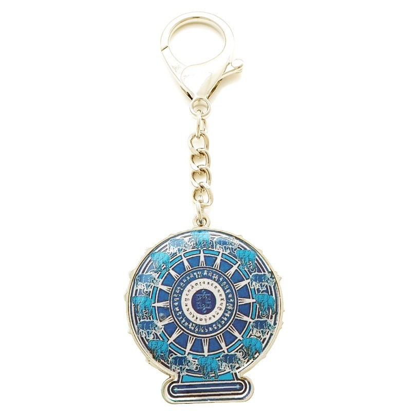 Anti-Burglary Amulet Keychain