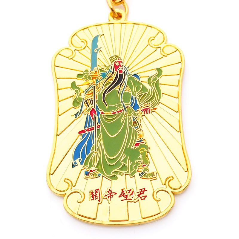 Anti Cheating Amulet with Kuan Kung
