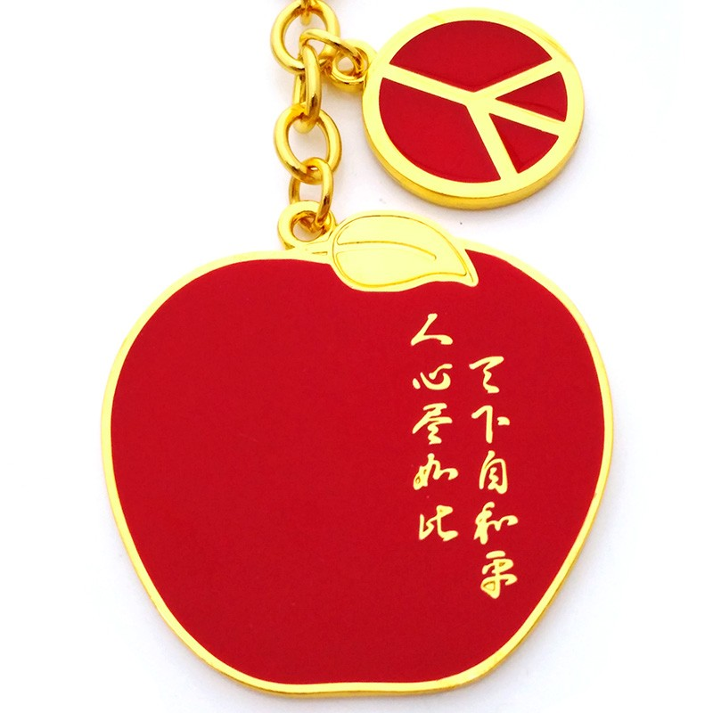 Apple Peace Amulet