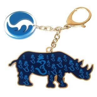 Blue Rhinoceros with Hum Keychain