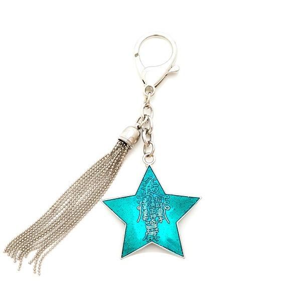 Heavenly Star Keychain