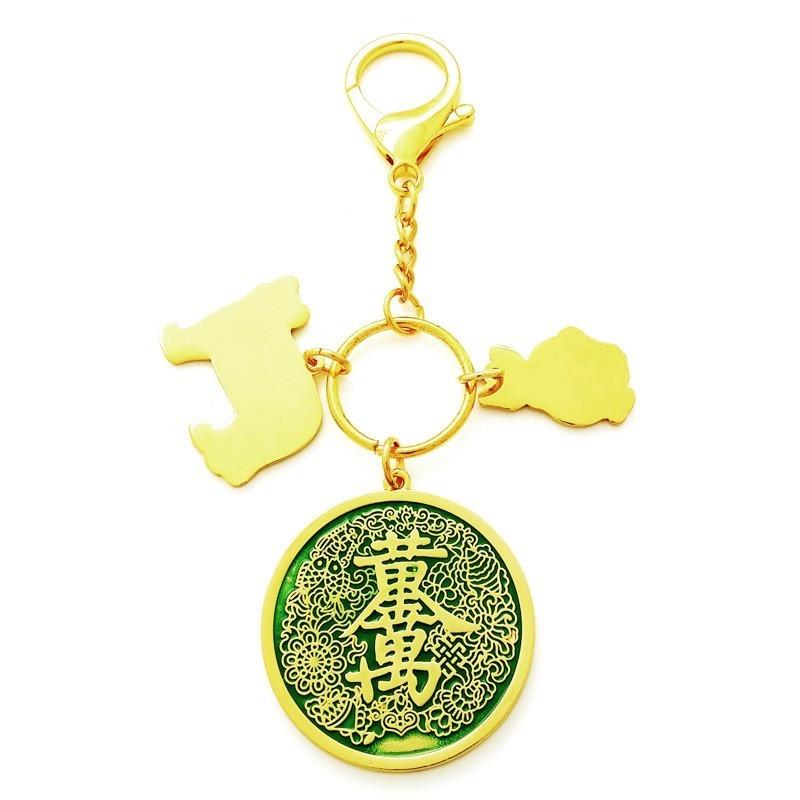 Lapchun Spring Amulet Keychain