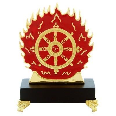 flaming magic wheel