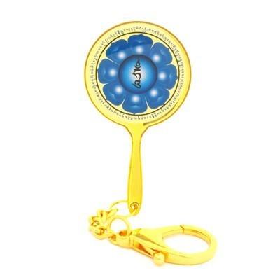 The 8 Petal Lotus Mirror of Manjushri Keychain