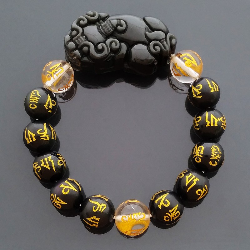 Black Obsidian Pi Yao Bracelet Carving for Protection and Good Fortune