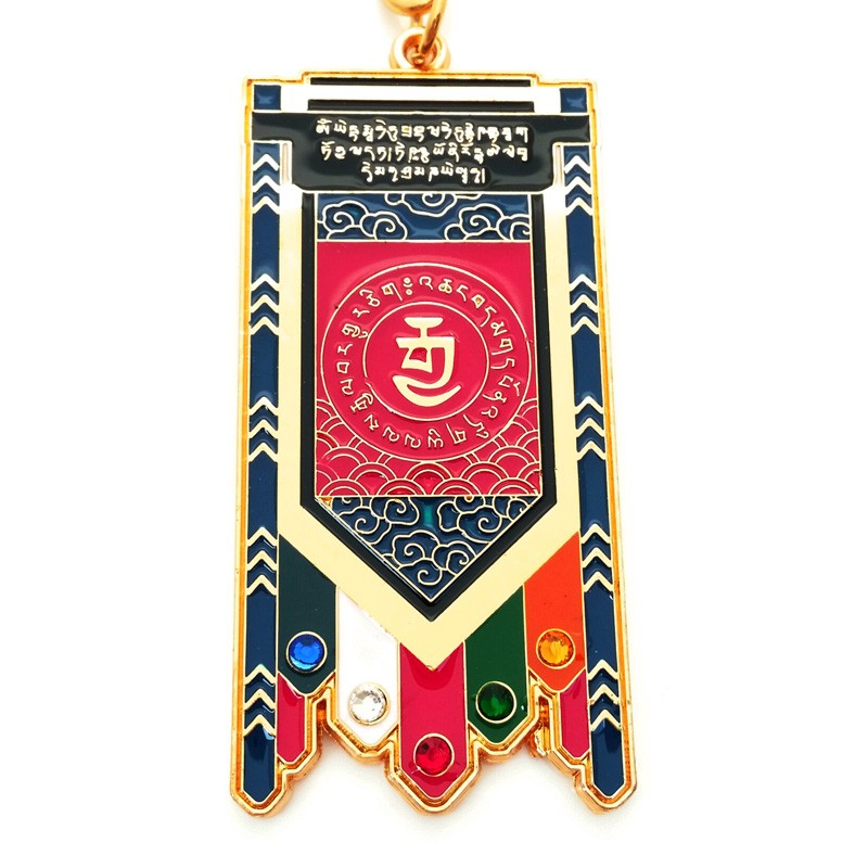 Victory Banner Amulet