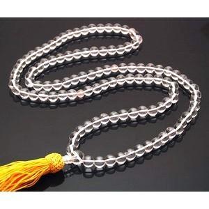 Clear Quartz Mala Beads - 8mm