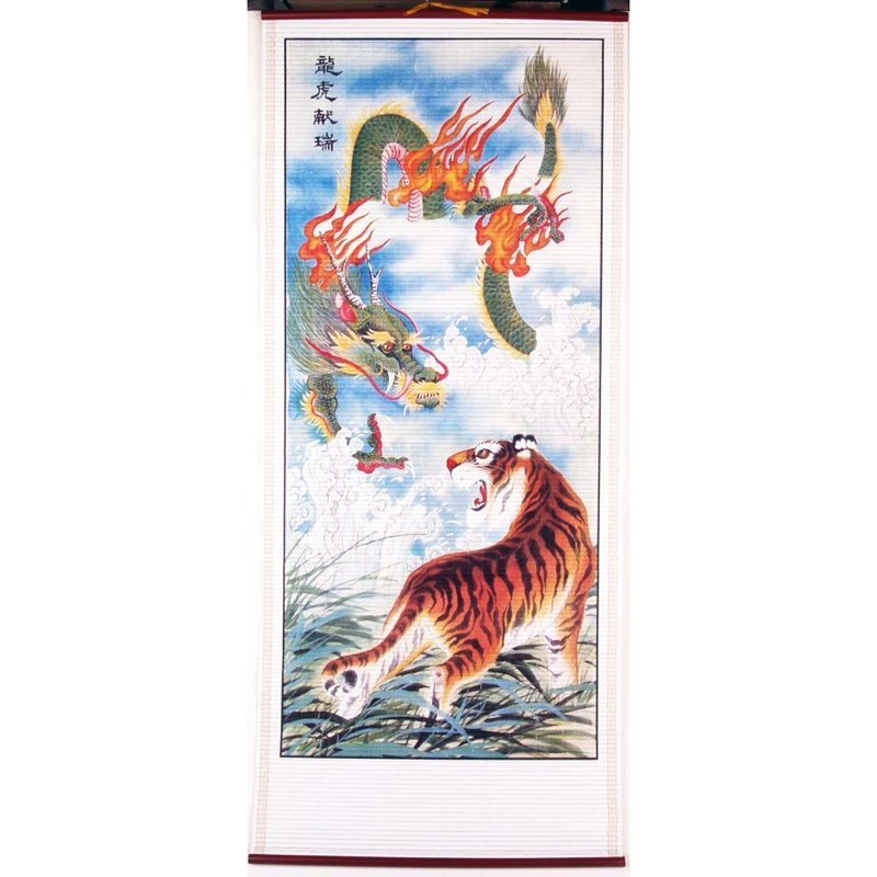 The Dragon and Tiger Scroll