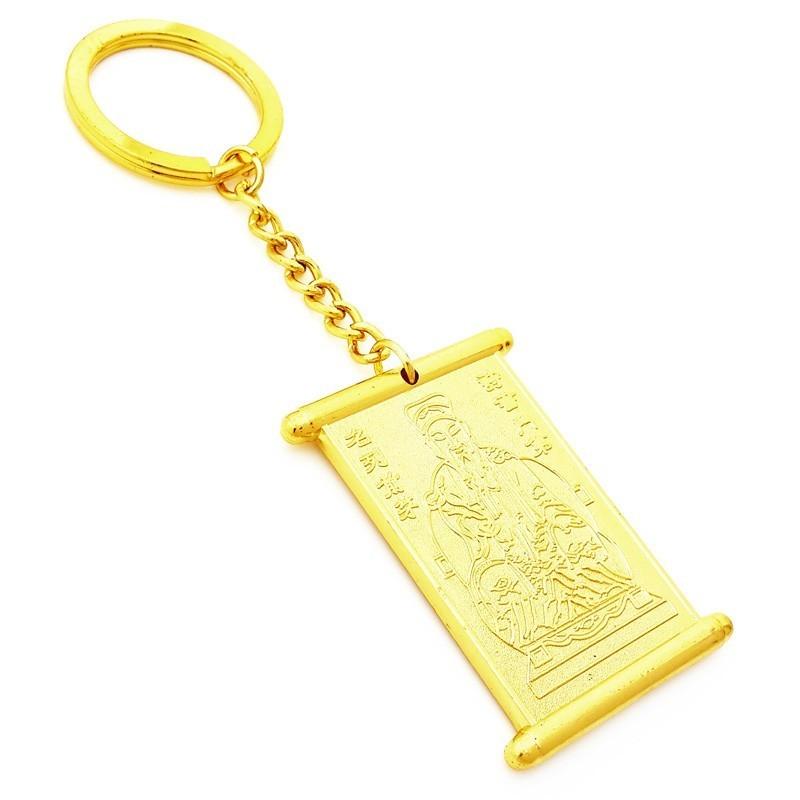 Golden Wen Chang Amulet for Education