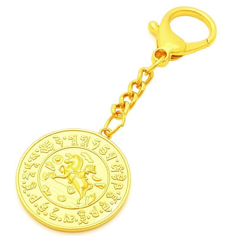Popularity and Victory Horse Amulet Keychain