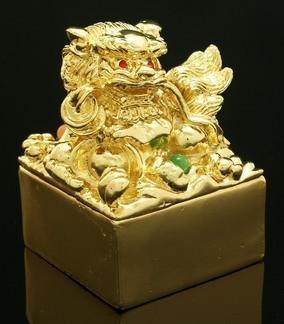 Golden Imperial Lion Seal