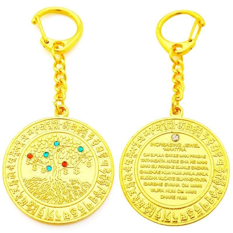 Increasing Jewel Amulet Keychain