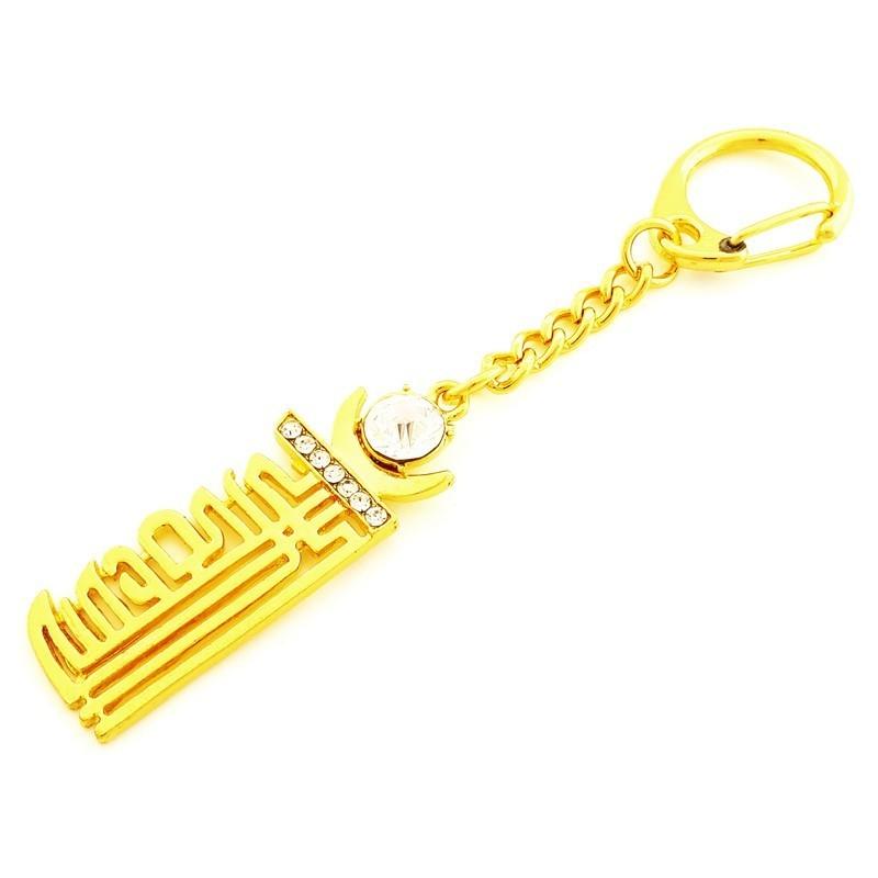 Kalachakra Amulet Keychain