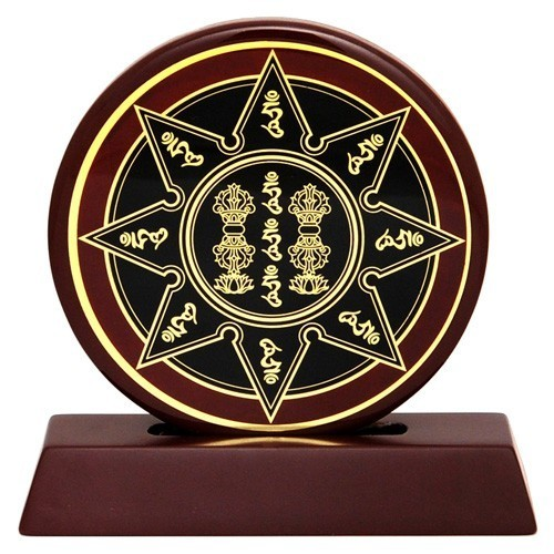 Feng Shui Magic Wheel