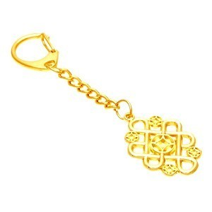 Golden Mystic Knot with Gold Coin Symbols Keychain