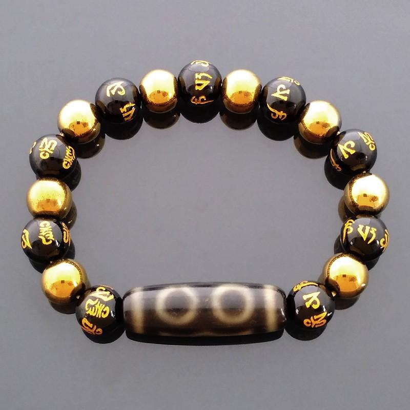 Feng Shui Authentic Tibetan OLD 3 Eyed Dzi Bead Stretch Bracelet