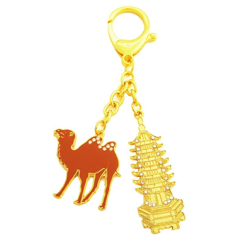 Golden Pagoda with Camels Keychain