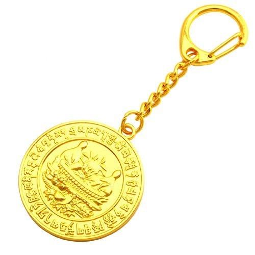 Prosperity Amulet
