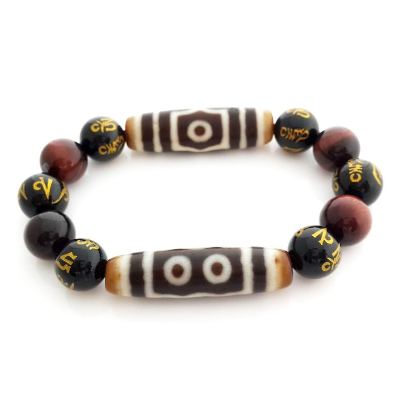 The Super Wealth OLD dZi Beads Combo Bracelet To Attract Wealth Luck