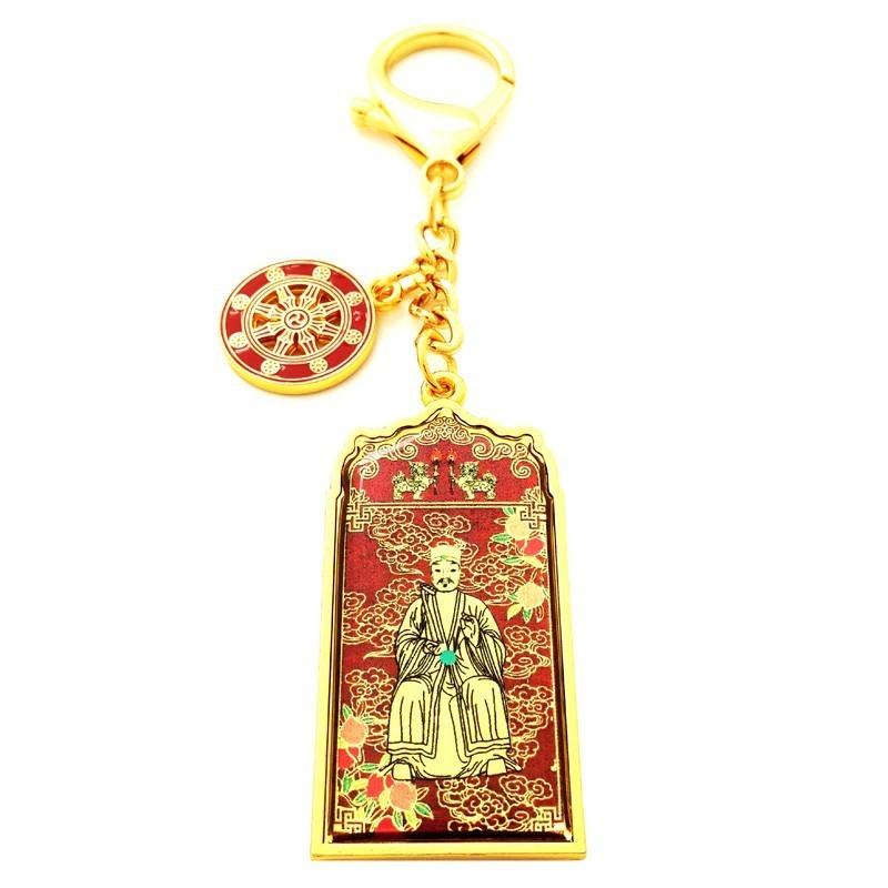 Tai Sui Amulet Keychain 2016