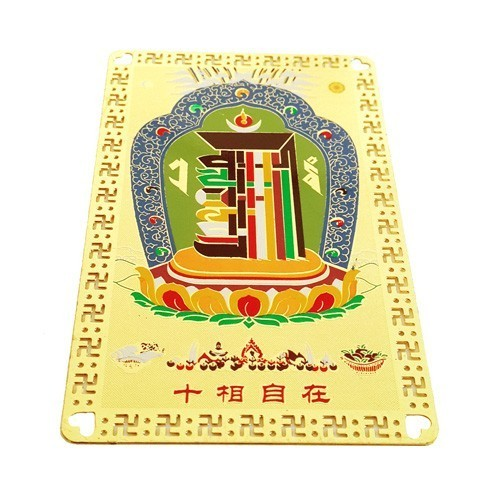Tenfold Kalachakra Protection Card