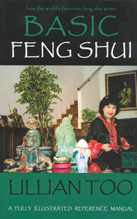 Basic Feng Shui (REPRINT)