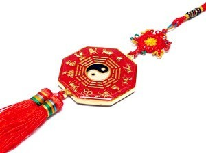 The 12 Animals of The Chinese Zodiac with Eight Diagrams Amulet