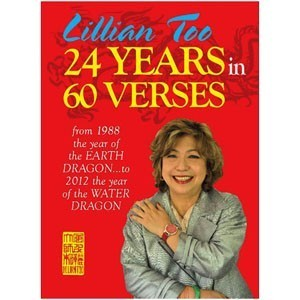 Lillian Too-24 Years in 60 Verses