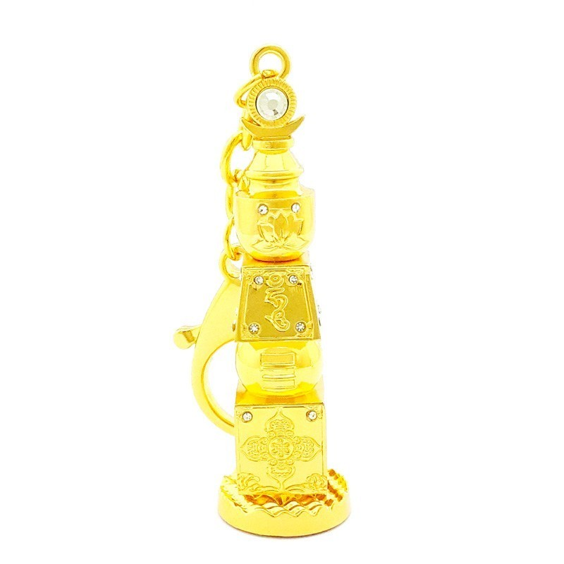 Golden 5 Element Pagoda Keychain