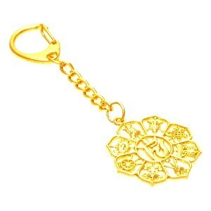 Golden 8 Auspicious Objects Keychain - small