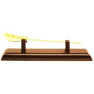 The Golden Nine Rings Sword