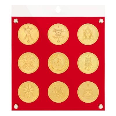 9 Amulets Plaque