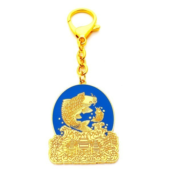 Education & Scholastic Keychain