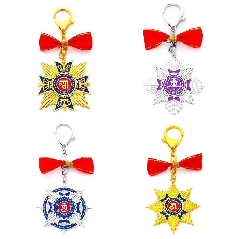 Feng Shui Wealth and Protection Amulets Keychains 2020