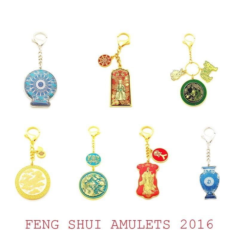 Feng Shui Amulets 2016