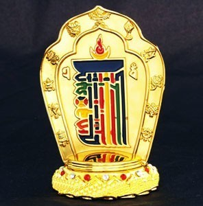 Kalachakra Plaque for Ultimate Protection