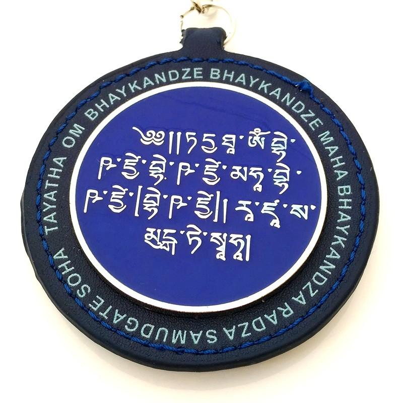 Medicine Buddha Amulet for Good Health & Protection