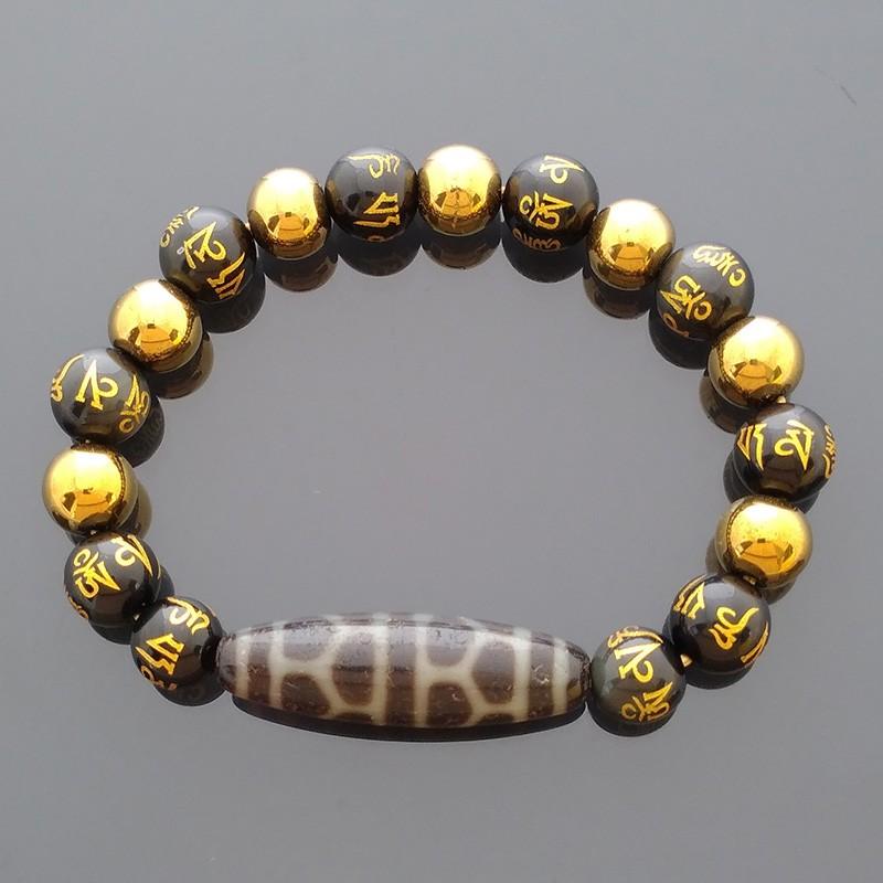 Authentic Tibetan OLD Agate Turtle Shell Dzi Bead Stretch Feng Shui Bracelet