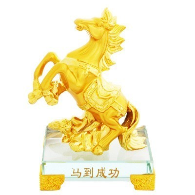 The Victory Golden Horse with Stand
