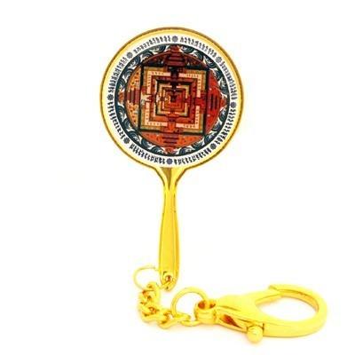 The Kalachakra Mandala Mirror Keychain