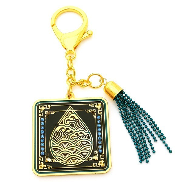 Power Talisman with Water Element Keychain