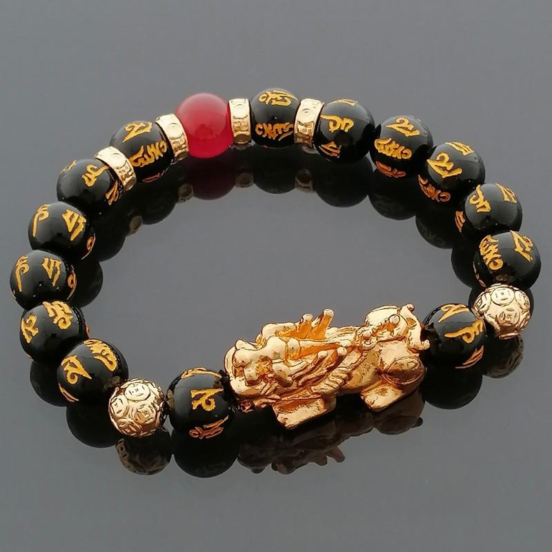 Feng Shui Golden Pi Yao Pi Xiu Lucky Charm Bracelet