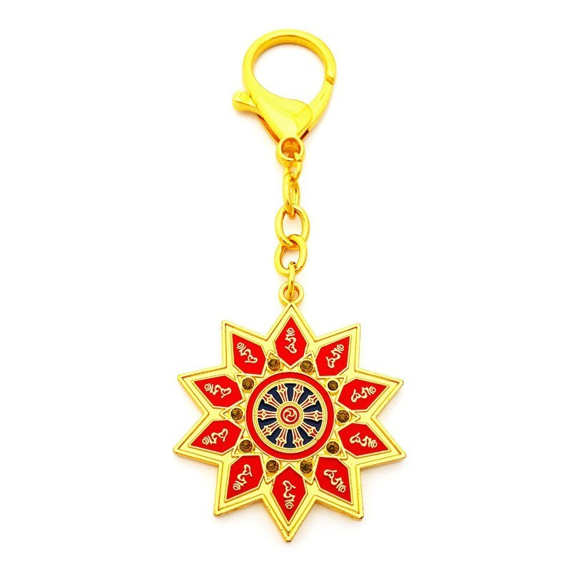 10 Hums with Magic Syllable Keychain