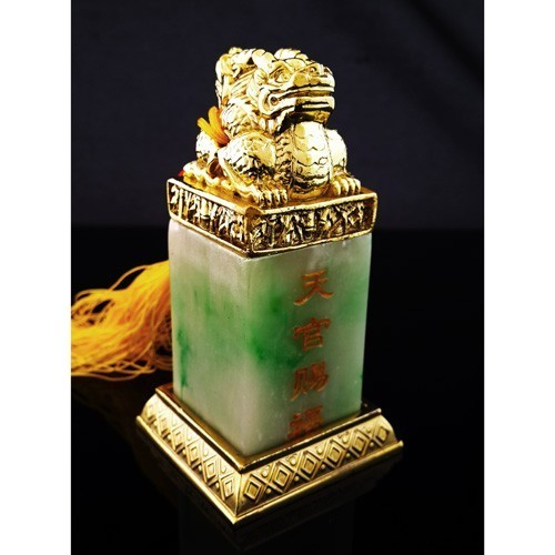 Golden Imperial Twin Dragon Seal