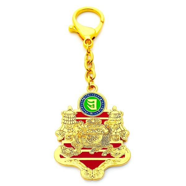 Wealth and Success Amulet