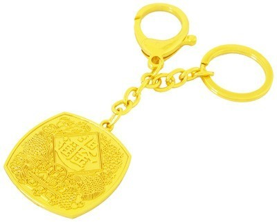 Annual Protection Amulet
