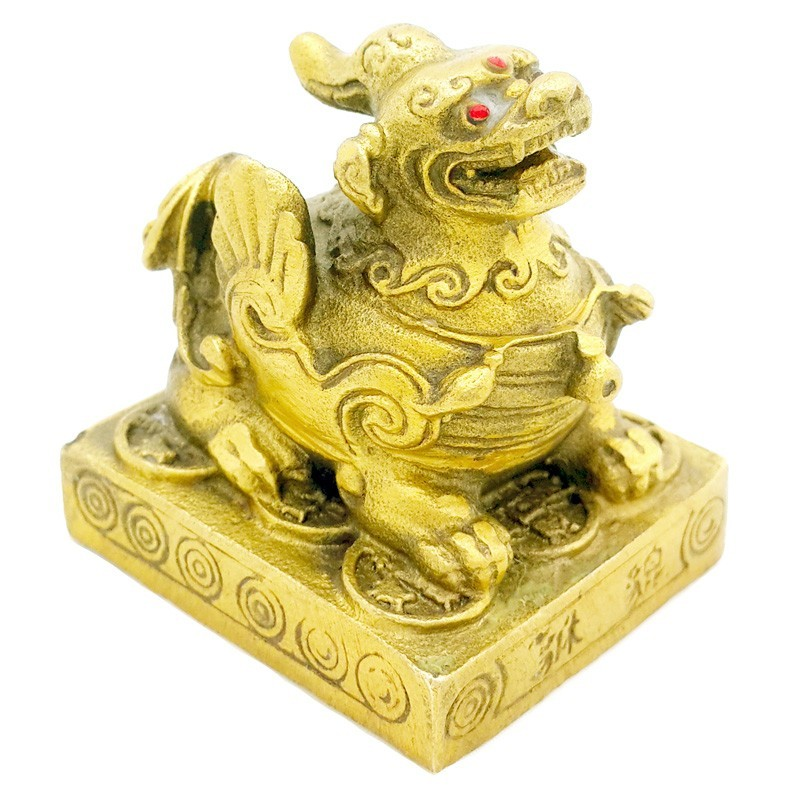Bronze Mini Pi Yao ( Special Offer )