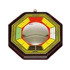 Sam Kuang Convex Bagua (Pa Kua)