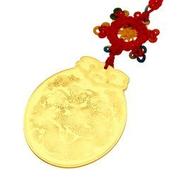 The Golden Dragon Amulet